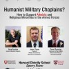 Chaplains and Atheists Meet at Harvard Divinity School